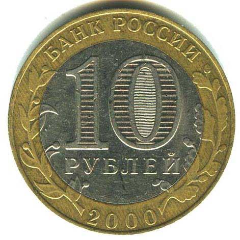 таблица серебряных монет рсфср по монетным дворам
